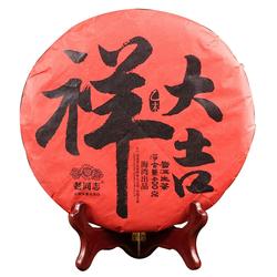 Da Ji Xiang