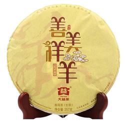 Shan Mei Xiang Yang