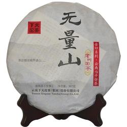 Wu Liang Shan Lao Shu Yuan Cha