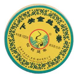 Jin Si Tuo Cha