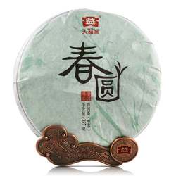 Chun Yuan