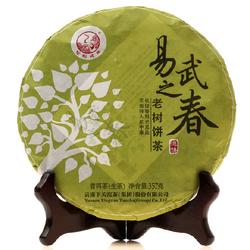下关沱茶:【老茶笔记】2015年易武之春