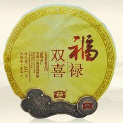 Fu Lu Shuang Xi