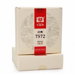 Jing Dian 7572