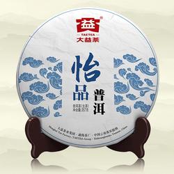 Yi Pin Pu Er