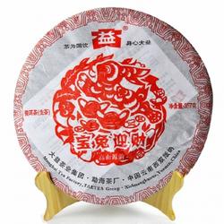 Bao Tu Ying Cai