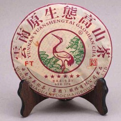 Fei Tai Liu Xing Zi Song He