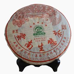 Fei Tai Wu Xing Hong Kong Que