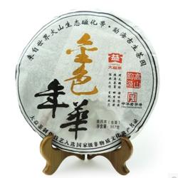 Jin Se Nian Hua