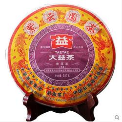 Zi Yun Yuan Cha