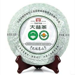 Ba Da Gao Shan You Ji Cha