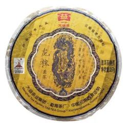 Long Zhu Yuan Cha