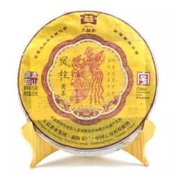 Feng Zhu Yuan Cha