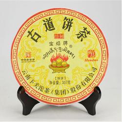 Gu Dao Cha Bing