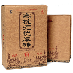 Gao Zhen Wu You Hou Zhuan