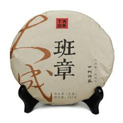 """""""两王两后""""齐相现,在广州,来一场下关""""正山论茶"""""""