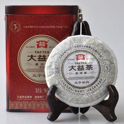 Wu Zi Deng Ke