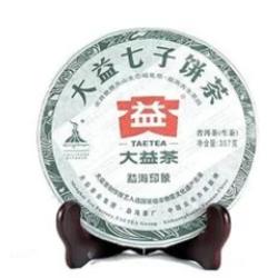 Yin Xiang