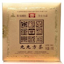 Jiu Jiu Fang Cha