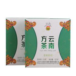 Yun Nan Fang Cha
