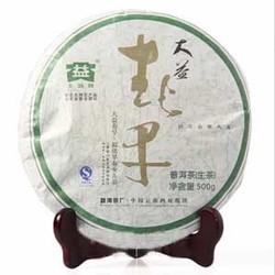 Chao Ji Zao Chun Nv Er Cha