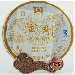 Jin Gang Wu Xing