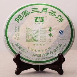 Yang Chun San Yue Cha Bing