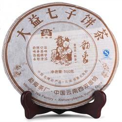 Yun Xiang Pu Er