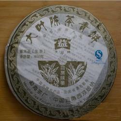 Da Ye Chen Cha Qing Bing