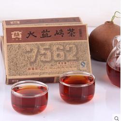 7562 Zhuan Cha