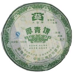 Hou Qing Bing