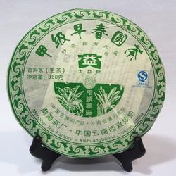 Jia Ji Zao Chun Yuan Cha