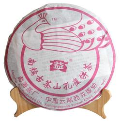Nan Nuo Shan Kong Que Bing Cha