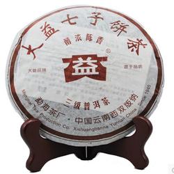 San Ji Pu Bing