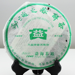 Meng Hai Zhi Chun