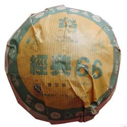 Jing Dian 66 Tuo Cha