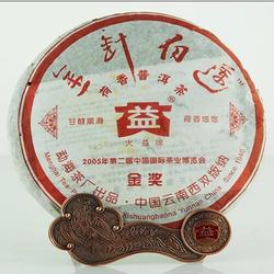 Jin Zhen Bai Lian