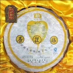 Pu Ti Yuan