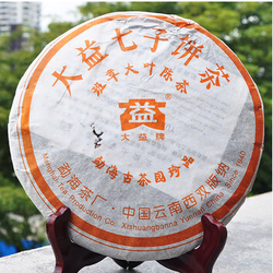 Ban Zhang Da Ye Chen Cha