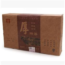 Hou Zhuan Cha