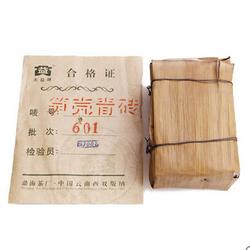 Sun Ke Qing Zhuan