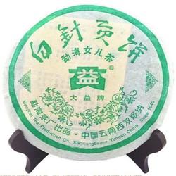 Bai Zhen Gong Bing