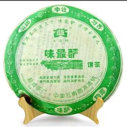 Wei Zui Yan