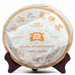 Meng Hai Zhi Xing