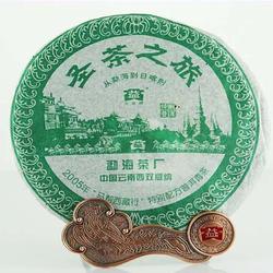 Sheng Cha Zhi Lv