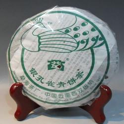 Yin Kong Que Qing Bing
