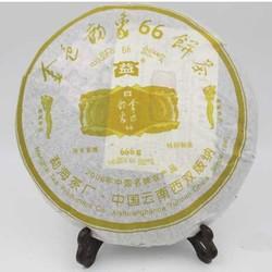 Jin Se Yun Xiang 66 Bing Cha