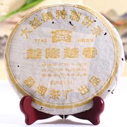 Yue Chen Yue Xiang 7742
