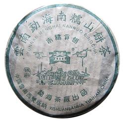 Nan Nuo Gong Bing