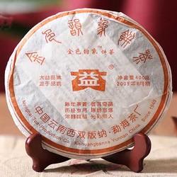 Jin Se Yun Xiang ( Huang Se Ban )